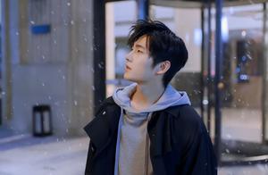 2021.1.12娛樂爆料:楊洋、李易峰、許嵩、肖戰、華晨宇
