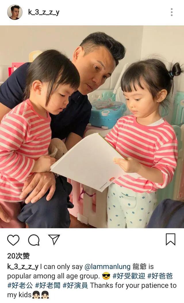 林文龍教熊黛林雙胞胎女兒讀書,畫面溫馨有愛,郭可頌大贊姐夫好