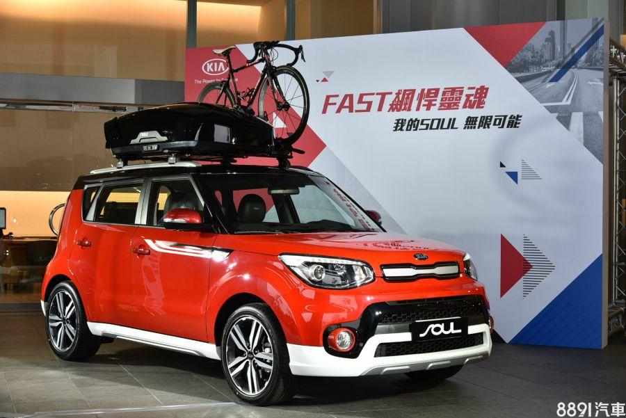 【圖】Kia/起亞 - Soul 汽車價格,新款車型,規格配備,評價,深度解析-8891新車