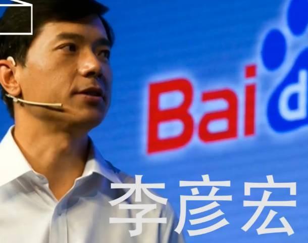 大佬們說英語誰最『溜』?老外吐槽中國互聯網CEO英語水平
