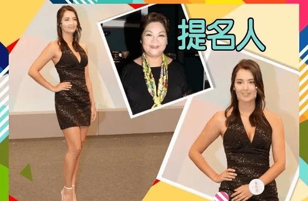 """选美标准变了?新晋港姐冠军被指""""胯宽腿粗胳膊壮"""""""