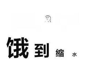 杨丽萍陪饭假吃体重不到90斤!62岁不婚不育和小徒弟纠缠