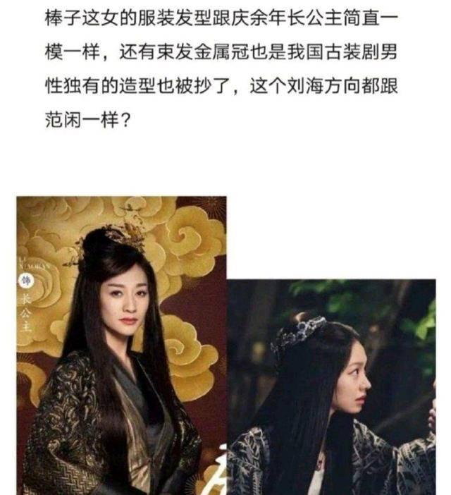 韓劇《月生之江》既像《楚喬傳》又像《慶余年》,滿滿廉價感_造型