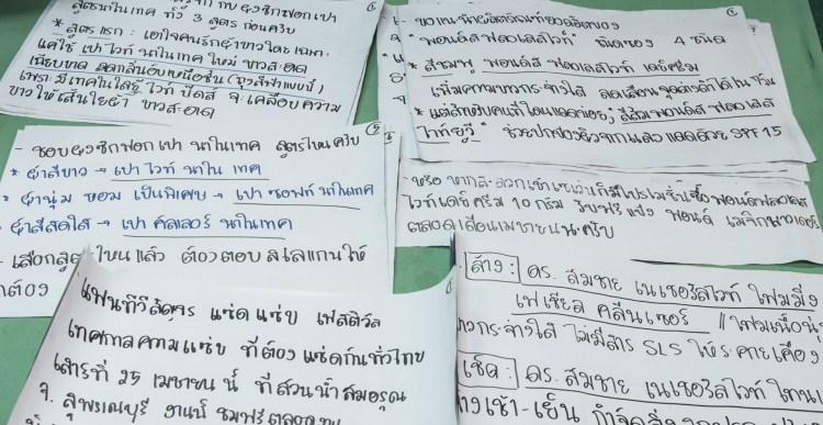 Manus til tv-sendingen. Anders prater thailandsk godt, men skriftspråket er vanskelig.