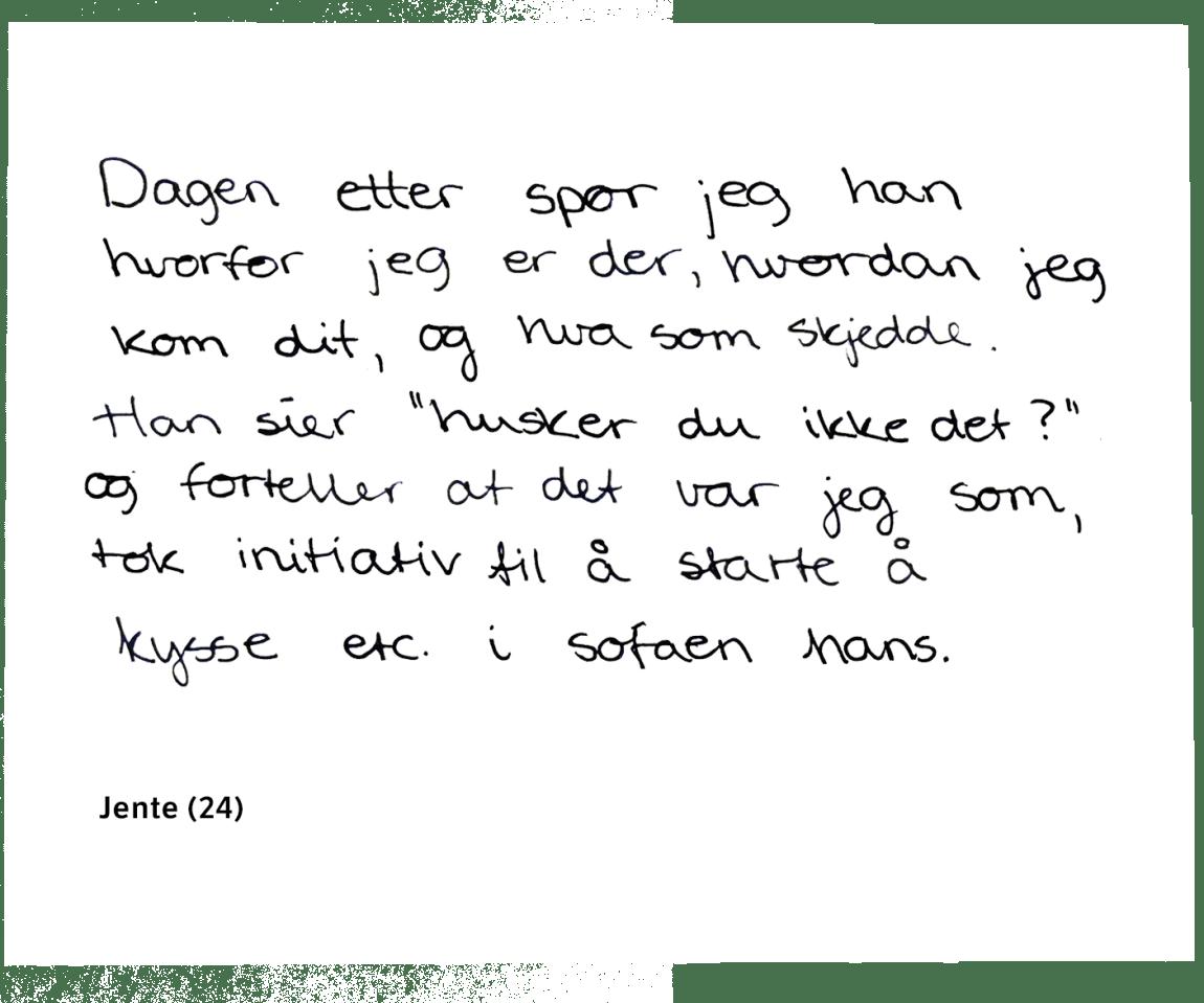Martine Ruud – Oslo, fysikk & kaffe » Ukens eBay