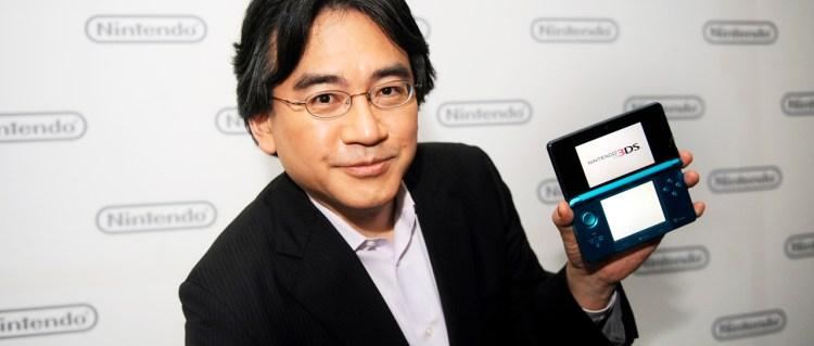 Her er Nintendo 3DS