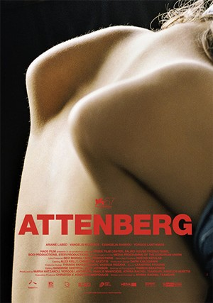 Attenberg (Foto: The Match Factory)
