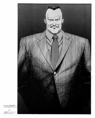Konseptbilde av obersten fra magnaserien 'Akira'. (Foto: Bandai/Toho)