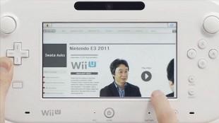 Nettleseren til Wii U. (Foto: Nintendo)