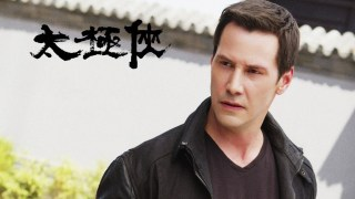 https://p3.no/filmpolitiet/wp-content/uploads/2013/04/manoftaichi-keanu-reeves-e1366623003648.jpg