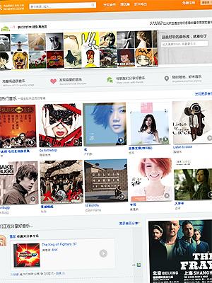 Xiami.com er et av nettstedene der kineserene til nå har kunnet laste ned av hjertens lyst uten å betale en rød Yen. Foto: Skjermdump.