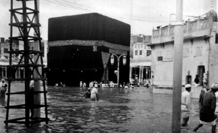 Inondation_Kabah