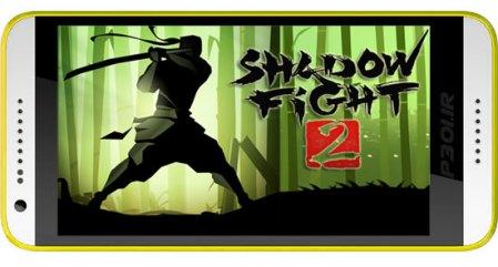Shadow Fight 2 Apk + data