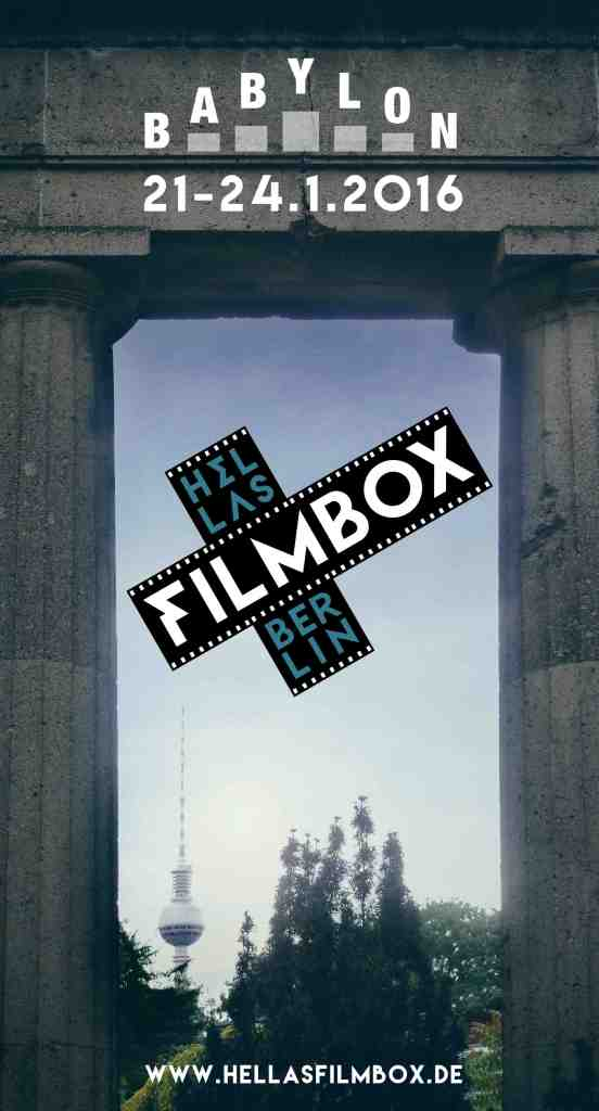FILMBOX_VERTICAL_low_res