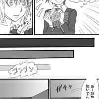 荒垣先輩のお誕生日祝い漫画・1more