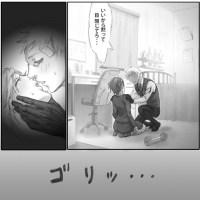 真田先輩お誕生日記念2|努力の人!真田明彦