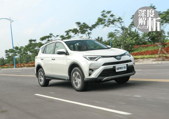 【圖】Toyota/豐田 - RAV4 汽車價格,新款車型,規格配備,評價,深度解析-8891新車