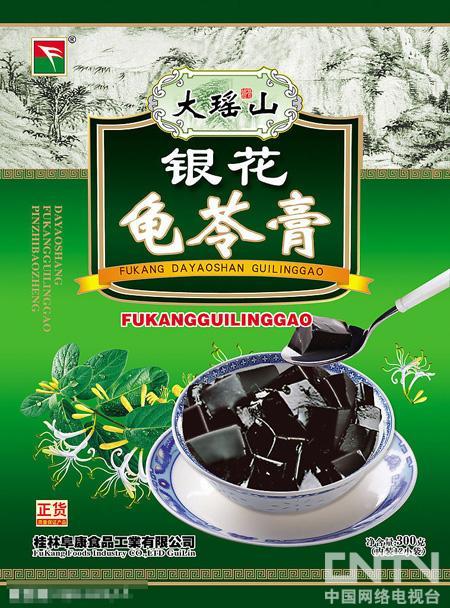 """龜苓膏當甜點 吃""""中藥零食""""您得悠著點兒-美食臺-中國網絡電視臺"""