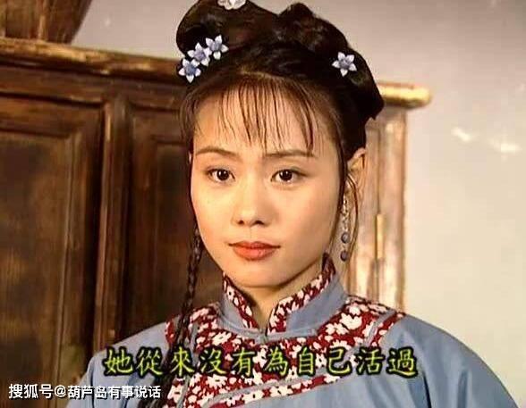 20年前的《還珠格格》才叫美女如云。女主到女配。個個美若天仙_觀眾