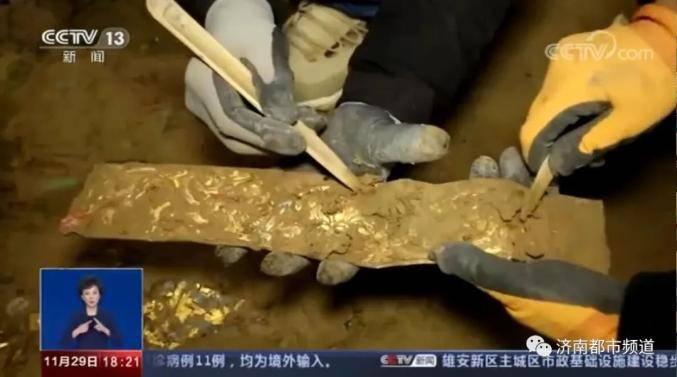 """鬼吹燈""""九層妖塔""""原型古墓考古有新發現。出土大批金銀器_墓葬"""