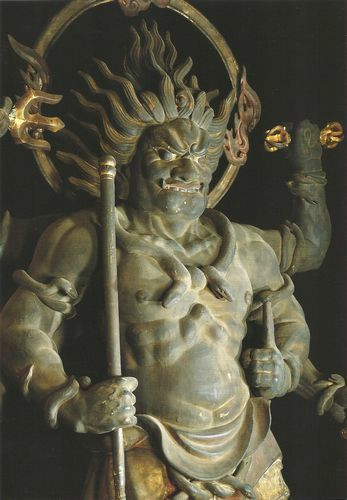 Daigensui Myo-O, a fierce deity in Japanese esoteric Buddhism. Admit it, you think this is awesome too.