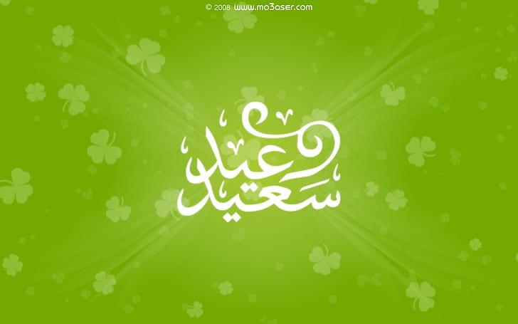 Wallpaper Selamat Idul Fitri Hd Unduh Gratis Wallpaperbetter