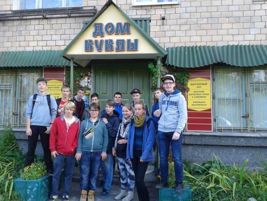 Schüleraustausch St. Petersburg 1