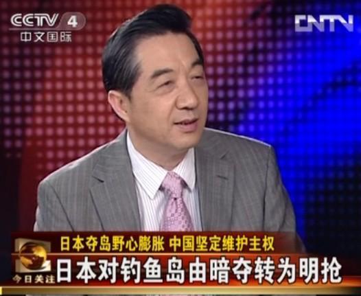 [今日關注]日本奪島野心膨脹 中國堅定維護主權(20120611)_新聞臺_中國網絡電視臺
