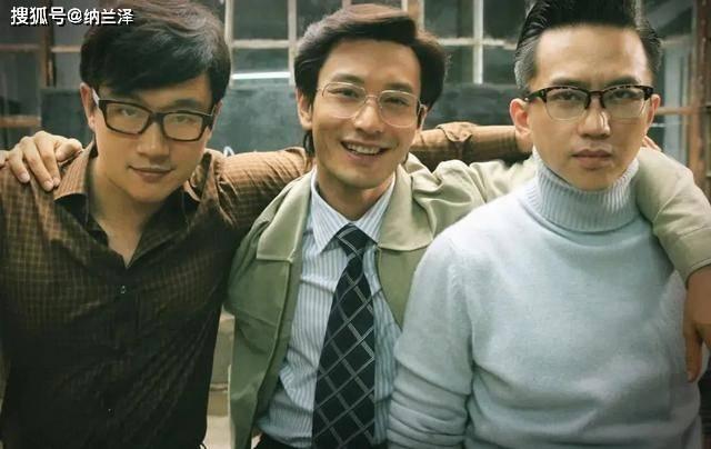 什么因素決定《一點就到家》不能復制《中國合伙人》的成功?_電影節