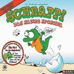 schnappi的歌曲_schnappi的專輯_schnappi的MV - 360音樂