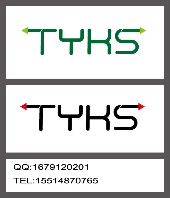 文字logo設計-個人名字logo設計|字體設計|商標設計|標識設計制作公司