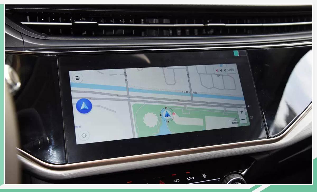 奇瑞又一款全球車 艾瑞澤5 PLUS是什麼來頭?