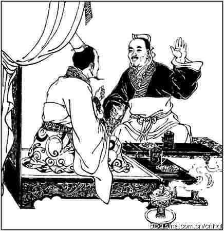齊威王烹阿大夫
