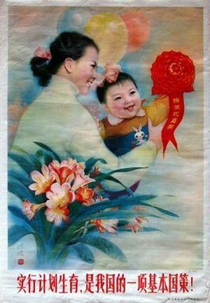 Politique De L'enfance En Chine : politique, l'enfance, chine, Politique, L'enfant, Unique, Poursuit, Chine, Vodka,, Grammaire, Faits, Divers