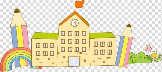 School Cartoon SCHOOL transparent background PNG clipart HiClipart