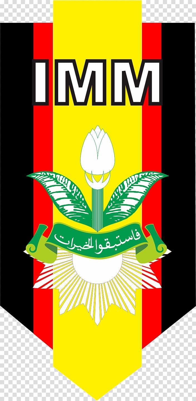 Pemuda Muhammadiyah Logo : pemuda, muhammadiyah, Muhammadiyah, Transparent, Background, Cliparts, Download, HiClipart