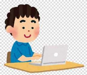 Student Cartoon Computer Clipart