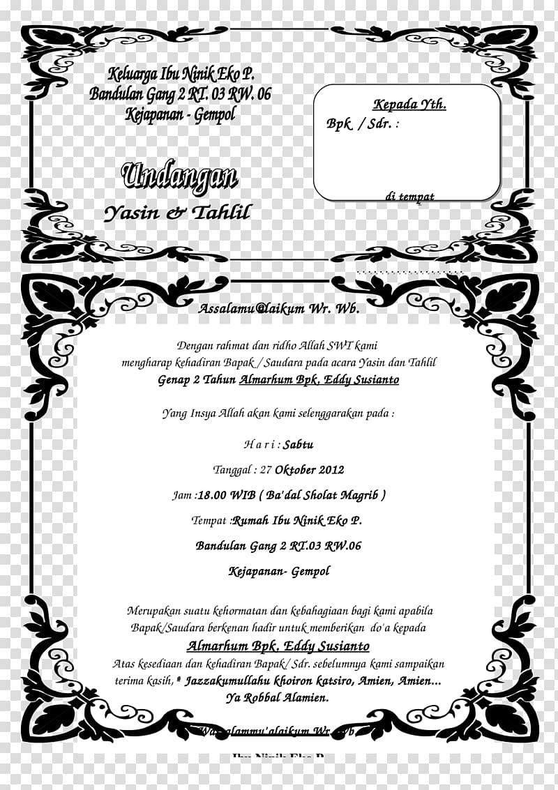 Format Nama Undangan Pernikahan : format, undangan, pernikahan, Guestbook, Wedding, Invitation, Template, Blog,, Undangan, Pernikahan, Transparent, Background, Clipart, HiClipart