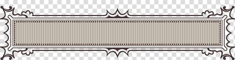 Brown border Line Title bar Computer file Retro border header line transparent background PNG clipart HiClipart