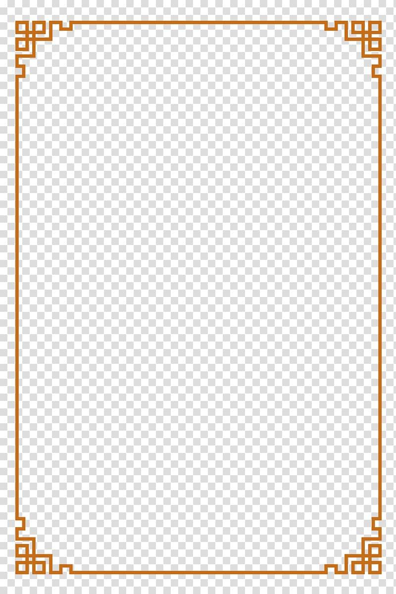 Decorative Text Box Clip Art Transparent : decorative, transparent, Brown, Frame,, Pattern,, Golden, Border, Transparent, Background, Clipart, HiClipart