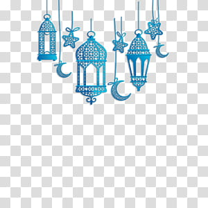 islam transparent background png