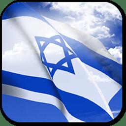3D以色列國旗_360手機助手