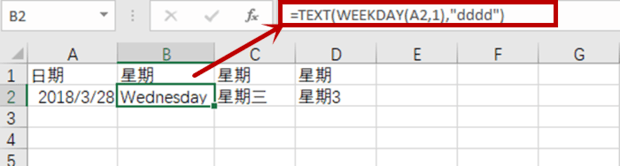 excel根據日期計算星期幾_360新知