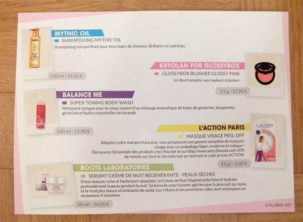 glossy-box-avril-2013-feminity-booster-kryolan-serum7-mythicoil (2)