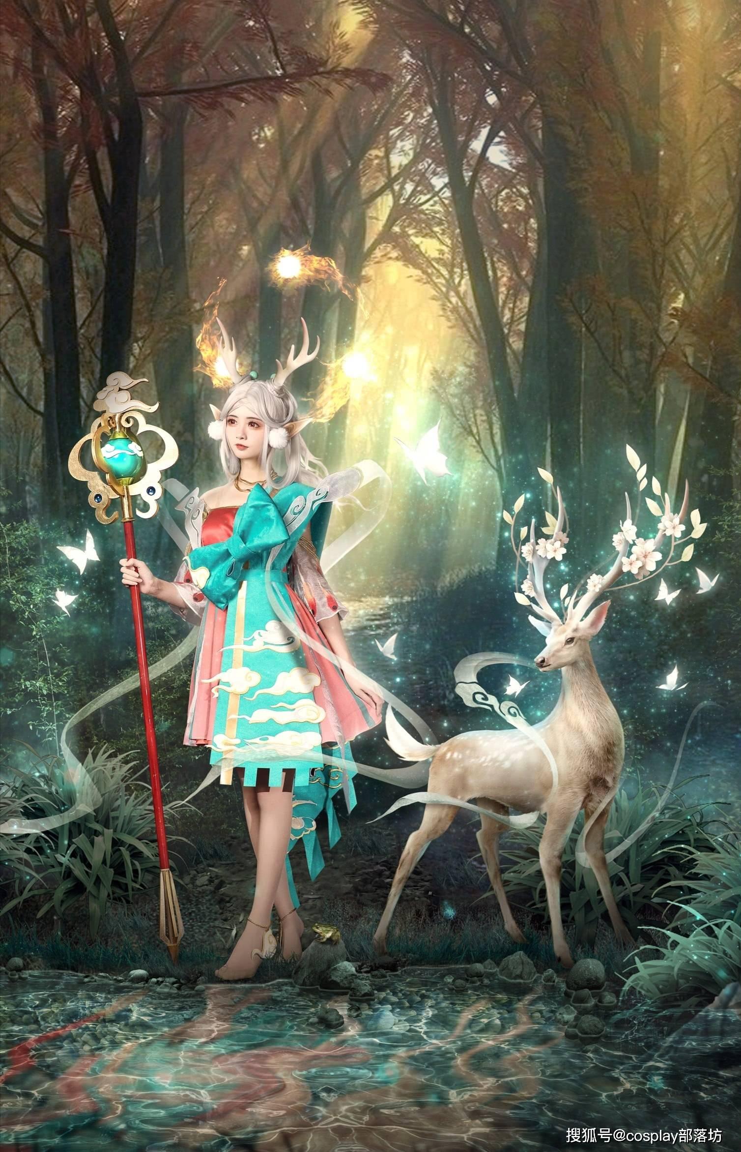 cos:王者榮耀-瑤遇見神鹿還是化身成了神鹿呢_玲瓏