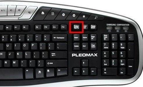 為什么電腦PRTSCSYSRQ鍵不能截圖-我的電腦上的'截圖'鍵為何不起作用?