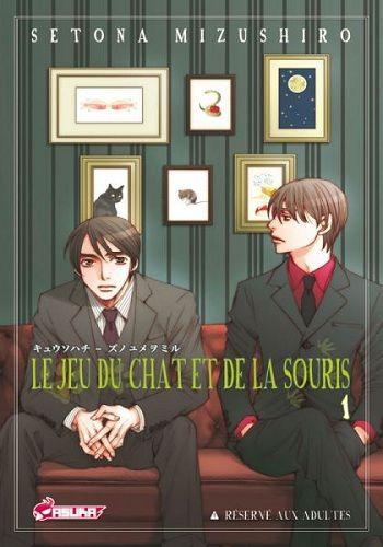 le_jeu_du_chat_et_de_la_souris_manga_gay_1_