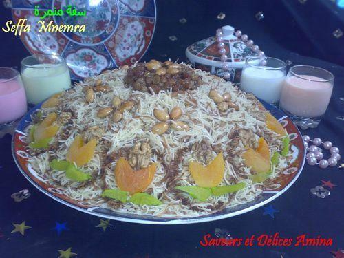 Decoration Cuisine Marocaine
