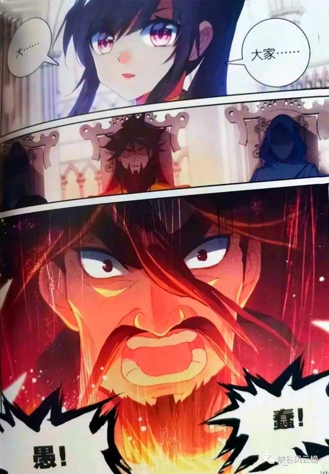 龍王傳說漫畫第163話:師祖,堂屋裡小隊,集體退出,史萊克學院   陸劇吧