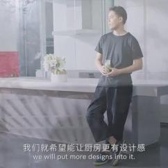 Bosch Kitchen Pictures Of Furniture 博世厨房电器 博世家电理想家青山周平厨房规划